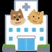 認定動物看護師資格試験・受験可能な専門学校